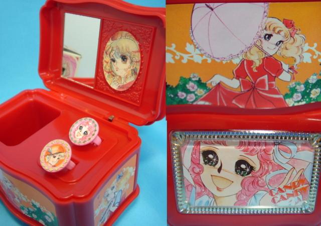 キャンディ・キャンディの画像 p1_24